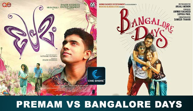 Bangalore Days vs Premam 1st weekend - An analysis Image
