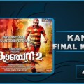 Kanchana 2 Kerala Final Collection