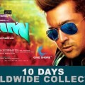 Masss 10 Days Worldwide Collection Image