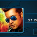 Masss 21 Days Kerala Collection Image