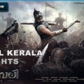 Baahubali Kerala Rights