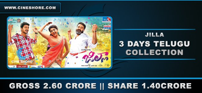 jilla-3-days-telugu-collection