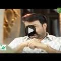 Mohanlal about Kanal & Puli Murugan