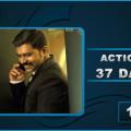Action Hero Biju 37 Days Collection