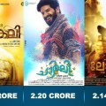 Top 3 First Day Grossers Of Malayalam Cinema