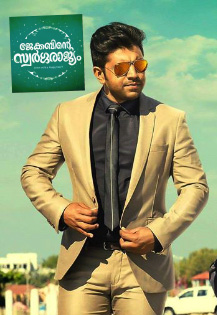 jacob nte swargarajyam movie