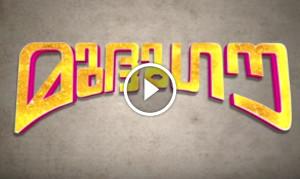mudhugauv-malyalam-movie-teaser