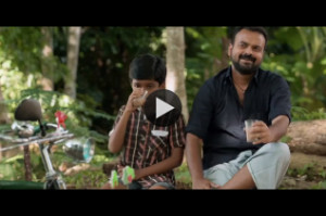 kochavva-paulo-ayyappa-coelho-teaser