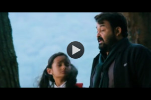 minungum-minnaminuge-official-song-oppam-thumbnail