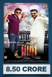 jilla-poster