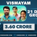 Vismayam 21 Days Collection