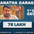 Janatha Garage First Day Kerala Collection