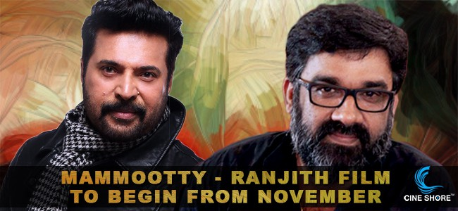 mammootty-ranjith-film-to-begin-from-november