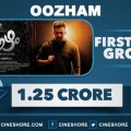 Oozham First Day Collection