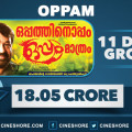oppam-11-days-collection