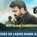 Oppam Crosses 50 Lakhs Mark At Aries Plex