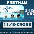 Pretham 21 Days Collection