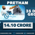 pretham-35-days-collection