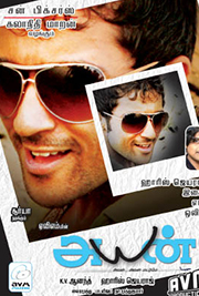 suriyas-stardom-and-past-business-in-kerala-ayan