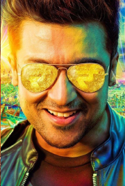 suriyas-stardom-and-past-business-in-kerala-mass