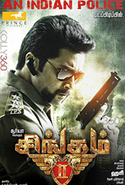 suriyas-stardom-and-past-business-in-kerala-singham2