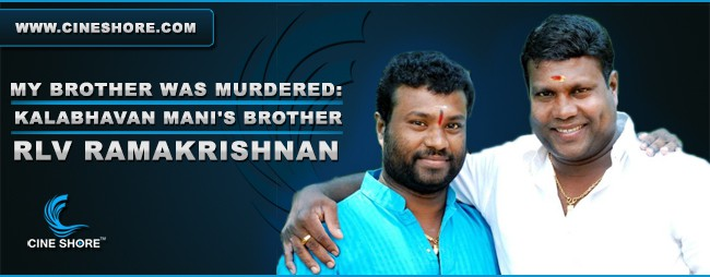 my-brother-was-murdered-kalabhavan-manis-brother-rlv-ramakrishnan