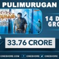 Pulimurugan 14 Days Collection