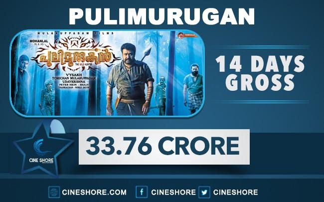 pulimurugan-14-days-collection
