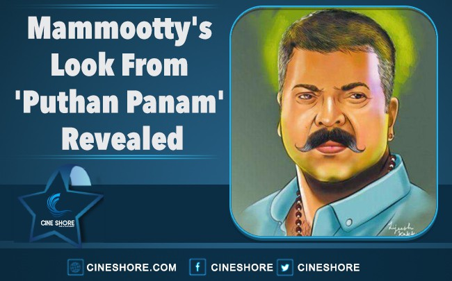 mammoottys-look-from-puthan-panam-revealed