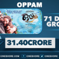 Oppam 71 Days Collection