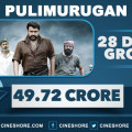pulimurugan-28-days-collection