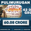 Pulimurugan 42 Days Collection