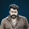 pulimurugan Is The Highest Grosser At Kochi Multiplexes.