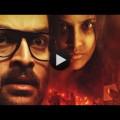 Ezra | Malayalam Movie Trailer | Prithviraj Sukumaran, Priya Anand, Tovino Thomas
