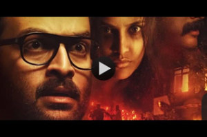 ezra-malayalam-movie-trailer-prithviraj-sukumaran-priya-anand-tovino-thomas-video-thumbnail