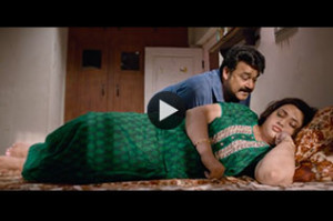 munthirivallikal-thalirkkumbol-official-trailer-mohanlal-meena-video-thumbnail
