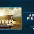 Adam Joan Final Collection