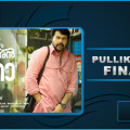 Pullikkaran Staraa Final Collection