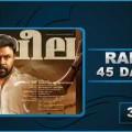 Ramaleela 45 Days Collection