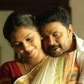 avatharam-malayalam-movie-stills-1