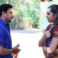 avatharam-malayalam-movie-stills-12