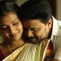 avatharam-malayalam-movie-stills-2