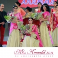 miss-kerala-2014-photo-50
