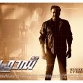 mr-fraud-malayalam-movie-poster-10