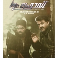 mr-fraud-malayalam-movie-poster-14