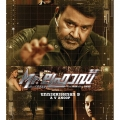 mr-fraud-malayalam-movie-poster-15