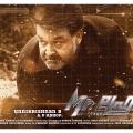 mr-fraud-malayalam-movie-poster-4