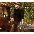 mr-fraud-malayalam-movie-poster-5
