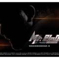 mr-fraud-malayalam-movie-poster-7