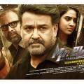 mr-fraud-malayalam-movie-poster-8